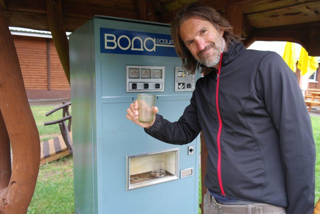 Limonadenautomat Gruats Park_tierisch-in-fahrt.de